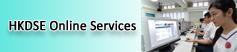 HKDSE Online Services