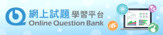 Online Question Bank