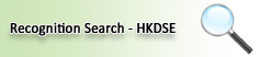 HKDSE Recognition Search for Overseas Universities