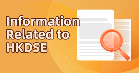 Information Related to HKDSE