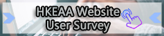 HKEAA Website User Survey