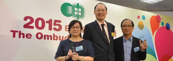 Two HKEAA Staff Members Recognised by The Ombudsman