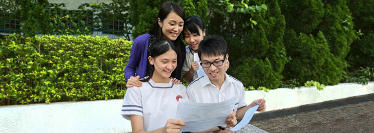 Release of results of the 2016 HKDSE