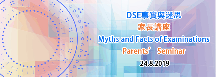 Myths and Facts of Examinations: Parents' Seminar