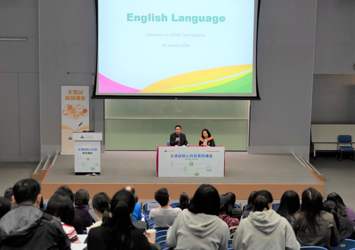 Myth Buster - HKEAA Open Day and HKDSE Information Seminars