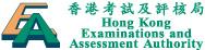 logo of HKEAA