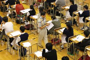 《公开考试 101》新书发布会