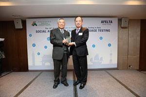 考评局主席陈仲尼先生(右) 感谢上海交通大学杨惠中教授于第18届亚洲英语语言测试学术论坛担任主讲嘉宾