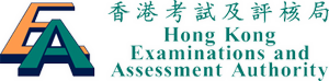 HKEAA Logo